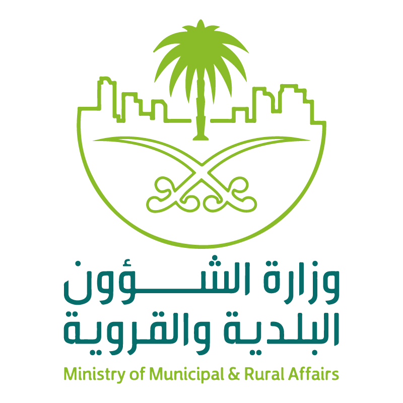 Ministry of manicipal and Rural affairs