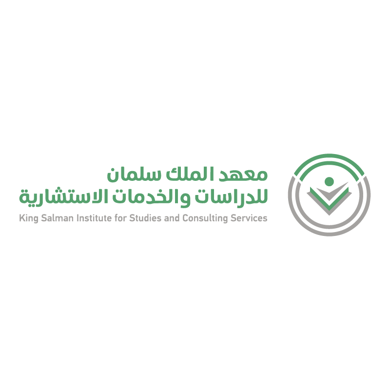 King Salman Inistitute for studies and consulting